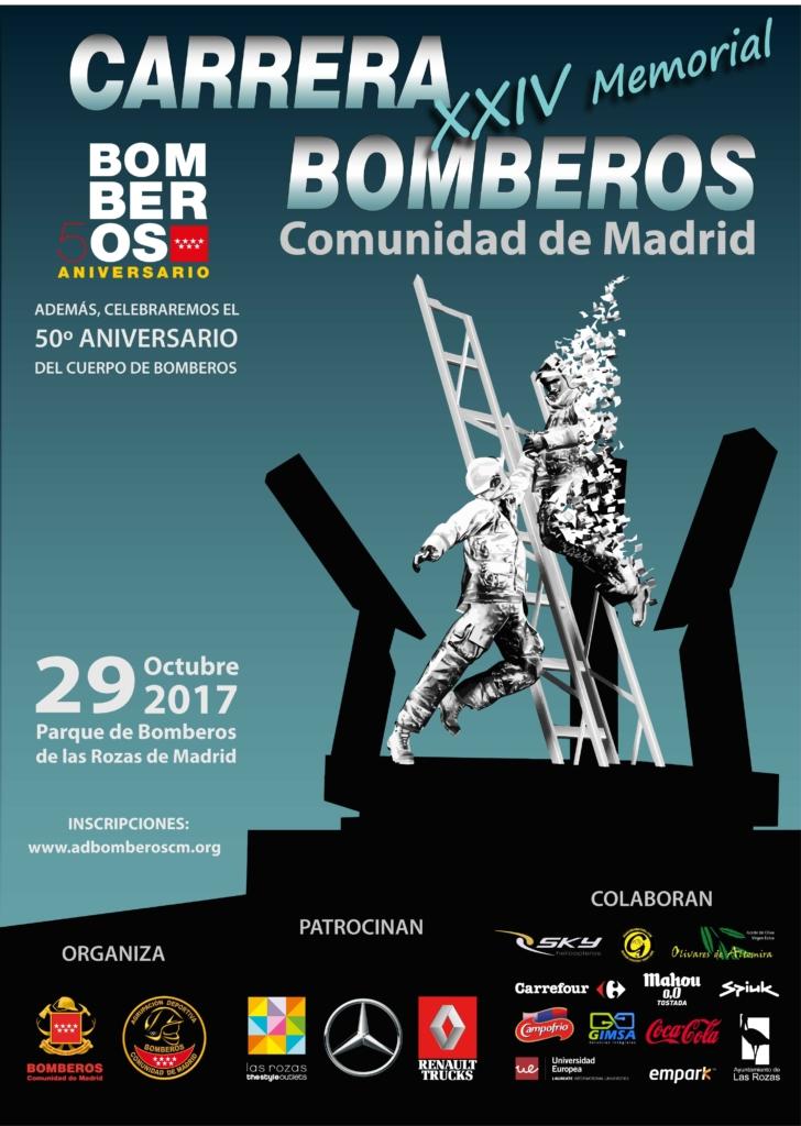 XXIV memorial Bomberos Comunidad de Madrid 2017