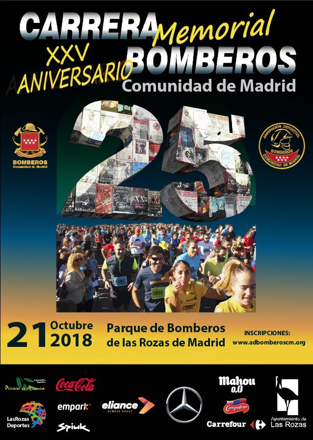 XXV memorial Bomberos Comunidad de Madrid 2018